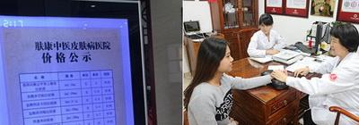 南京治疗青春痘的专科医院