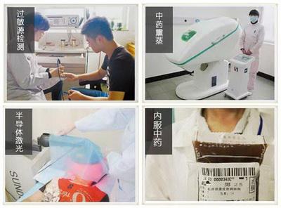中医抗敏固表排毒综合疗法
